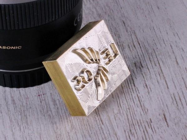 matrite piele stampile